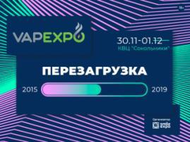 Перезагрузка VAPEXPO Moscow: что бы это могло значить?