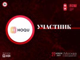 Платформа для партнерского маркетинга HOQU станет участником демозоны Russian Gaming Week 2021