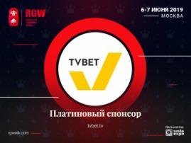 Платиновый спонсор RGW 2019 – B2B-провайдер лайв-игр TVBET