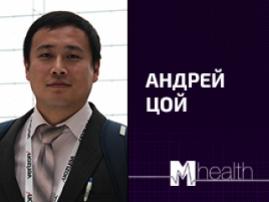 Почему инвесторы не финансируют ваш стартап? Ответит Андрей Цой на M-Health Congress 2017