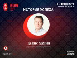 «Под Россию мы локализовали довольно много игр». История Дениса Хамина из Allcorrect