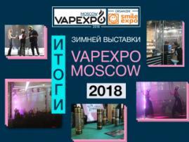 Под знаком бесконечности: как прошла восьмая выставка VAPEXPO Moscow?