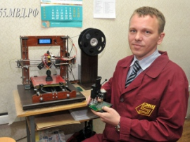 Полицейский из Омска переквалифицировался в 3D-печатника