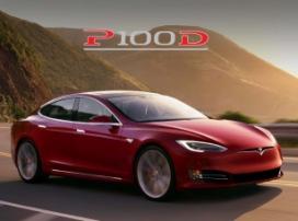 Полный автопилот от Tesla будет доступен в ближайшие 5 лет