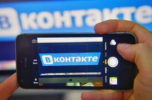 Пользователи «ВКонтакте» весь год говорили о победе и политике