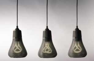 Introducing Kayan, an exclusive 3D printed lamp shade for Plumen