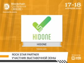 Представляем Rock Star Partner Blockchain Conference Moscow — блокчейн-маркетплейс HiDone