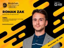 Presentation by Roman Zak, Deputy CEO at Sputnik DLT: blockchain in businesses