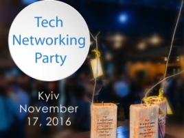 Приглашаем на юбилейную Tech Networking Party от GrowthUP!