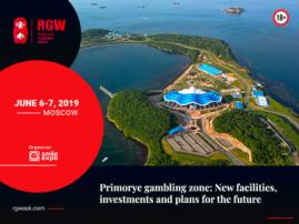 Primorye gambling zone: New facilities, investments and plans for the future