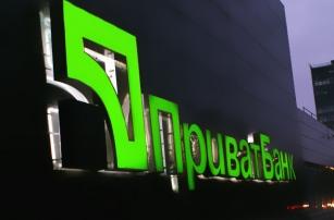 «ПриватБанк» запустил печать деталей для банкоматов на 3D-принтере