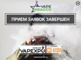 Приём заявок на Vape Awards завершен, голосование продолжается! Поддержи своего фаворита
