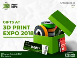Prize drawing among 3D Print Expo guests: from printer to printing materials