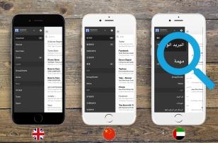 Продвигаем приложение в Европе и США. Практические советы