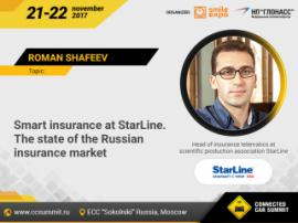 Project manager at SPA StarLine Roman Shafeev to make a presentation at Connected Car Summit 2017