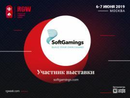 Разработчик B2B-решений SoftGamings станет экспонентом Russian Gaming Week