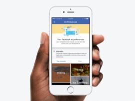 Рекламу в Facebook теперь не заблокируешь
