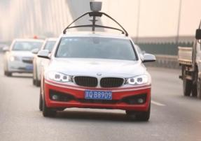 Робомобили от Baidu появятся через пять лет