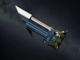 Роскосмос может отложить запуск космической обсерватории «Спектр-УФ»