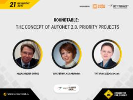 Round table Autonet 2.0