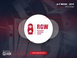 Russian Gaming Week 2019: продажа билетов стартовала