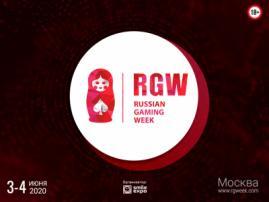 Russian Gaming Week снова в Москве: масштабное событие о гемблинге пройдет летом 2020-го