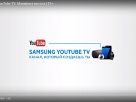 Samsung предложила интернет-телевидение, которым управляют пользователи