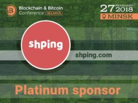 Shping Platform is Platinum Sponsor of Blockchain & Bitcoin Conference Belarus