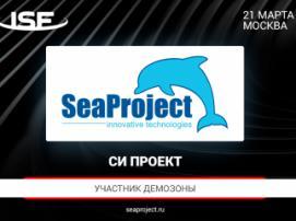 «Си Проект» представит IT-разработки для сложных технических объектов
