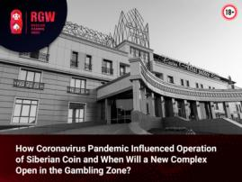 Siberian Coin: Latest News of the Gambling Zone