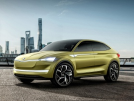 Skoda has decided to expand the assortment of electric cars