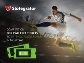 Slotegrator announces a competition for 2 free tickets to Betting Trends Forum in Moscow