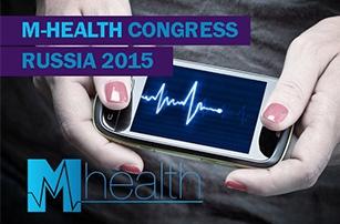 Smile-Expo готовит Россию к мобильному здравоохранению