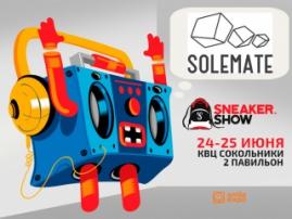 Sneaker.Show: эксперты Solemate станут участниками сникер-выставки