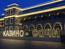«Сочи Казино и Курорт» планирует перебить собственный рекорд покерных турниров
