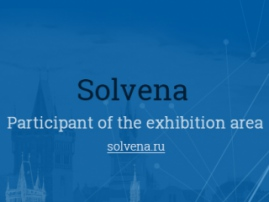 Solvena is Blockchain & Bitcoin Conference demo zone participant