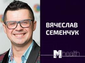 Создатель бизнес-акселератора AKSELERATOR.ru стал ведущим первого блока M-Health Congress 2017