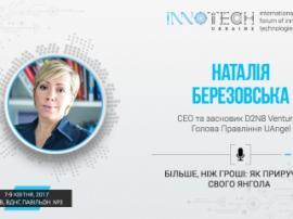 Спікер InnoTech 2017 Наталія Березовська – СЕО компанії D2N8 Ventures