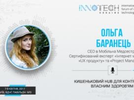Спікер InnoTech 2017 Ольга Баранець – CEO додатку «Мобільна медсестра»