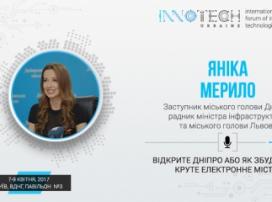 Спікер InnoTech 2017 - Яніка Мерило, заступник мера Дніпра, радник міністра інфраструктури та транспорту України