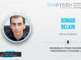 Speaker of InnoTech 2017 – Roman Belkin, CEO Cardiomo family