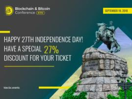 Special offer for the Ukrainian Independence Day: 27% off the tickets to commemorate the 27th anniversary