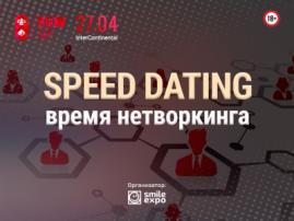 Speed dating на Russian Gaming Week 2021: продуктивный нетворкинг в кругу лидеров игорного рынка