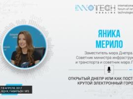 Спикер InnoTech 2017 – Яника Мерило, заместитель мэра Днепра и советник министра инфраструктуры и транспорта Украины