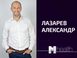 Спикер M-Health Congress 2017 Александр Лазарев расскажет о том, кто и в какие сферы телемедицины инвестирует