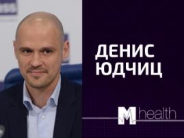 Спикер M-Health Congress 2017 Денис Юдчиц расскажет об актуальных трендах отечественной телемедицины