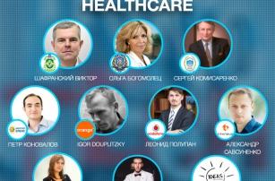 """Спикеры конференции: блок """"Healthcare"""""""