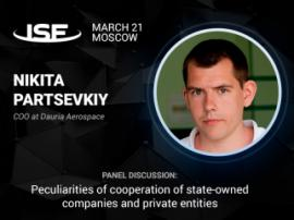 State orders: Dauria Aerospace COO Nikita Partsevskiy to participate in InSpace Forum 2018 discussion