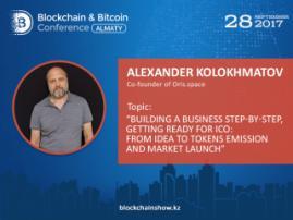 Step-by-step preparations for ICOs: presentation by Alexander Kolokhmatov, co-founder of Oris blockchain platform