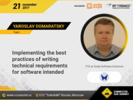 Successful practices of creating requirements specifications for automotive systems software development